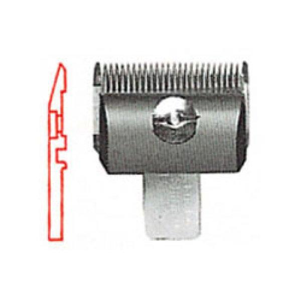 画像1: スピーディック共通替刃2mm (1)